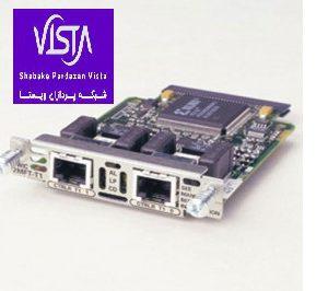 ماژول سیسکو Module Cisco VWIC-2MFT-G703